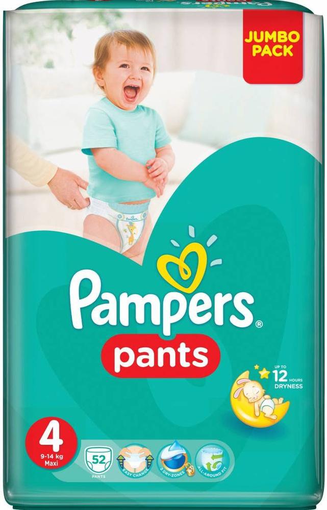 Купить Трусики-подгузники Pampers Pants 4 Maxi 8-14кг 52шт с ... 6e88a967f45